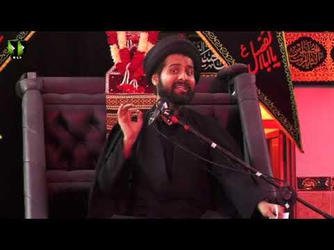[9] Marfat -e- Nafs   معرفت نفس   Moulana Syed Arif Shah Kazmi   Muharram 1443/2021   Urdu
