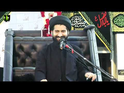 [8] Marfat -e- Nafs   معرفت نفس   Moulana Syed Arif Shah Kazmi   Muharram 1443/2021   Urdu