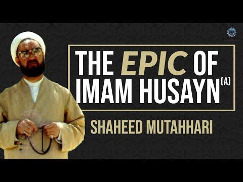 [Clip] The Epic of Imam Husayn (a) | Shaheed Murtadha Mutahhari Farsi Sub English