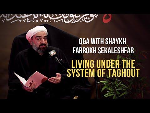 Q&A | Shaykh Farrokh Sekaleshfar | Muharram 1443/2021 | English