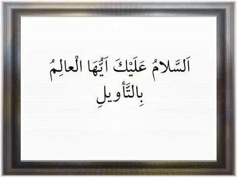 Monday Ziyaarat Imam Hasan (a)   Arabic sub English   Gujrati Translation