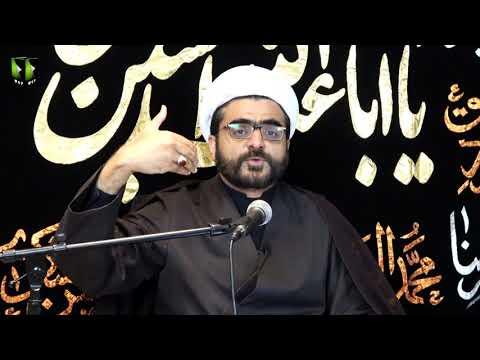 [2] Importance and Etiquettes of Mourning   Shaykh Muhammad Hasnain   Muharram 1443/2021   English