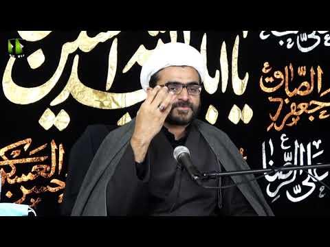 [9] Importance and Etiquettes of Mourning   Shaykh Muhammad Hasnain   Muharram 1443/2021   English