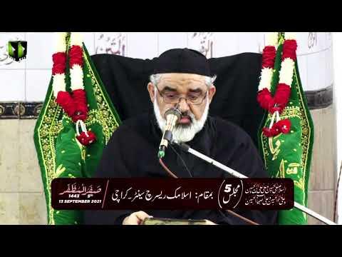 [5] Nahjul Balagha, Wasiyat Nameh Imam Ali (as)   H.I Ali Murtaza Zaidi   Safar 1443/2021   Urdu