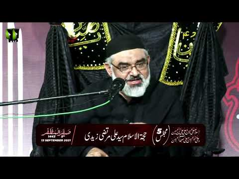 [5] Ebadat Say Ebodiyat Tak   H.I Ali Murtaza Zaidi   Safar 1443/2021   Urdu