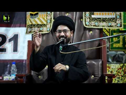 [4] Sifaat -e- Ahlebait (as)   Moulana Syed Farrukh Abbas Rizvi   Muharram 1443/2021   Urdu