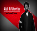 Allah Will Thank You: Imam Husayn (A) Special | CubeSync | English