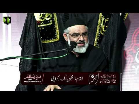 [6] Ebadat Say Ebodiyat Tak   H.I Ali Murtaza Zaidi   Safar 1443/2021   Urdu
