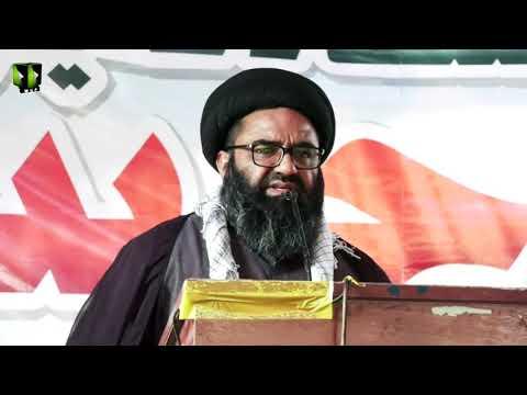 [Speech] Youm-e-Hussain (as) 1443 | H.I Kazim Abbas Naqvi | Federal Urdu University, Karachi | Urdu