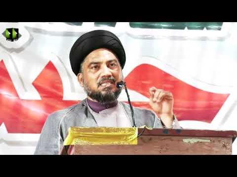[Speech] Youm-e-Hussain (as) 1443 | Moulana Nasim Haider | Federal Urdu University, Karachi | Urdu