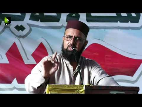 [Speech] Youm-e-Hussain (as) 1443 | Janab Faisal Azizi | Federal Urdu University, Karachi | Urdu