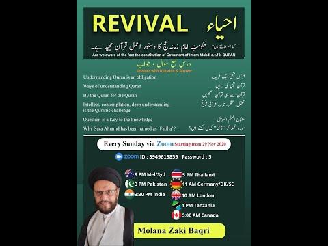 🔴Live Online ZOOM Dars 2 | Public Live Questions With Zaki Baqri | Quran: Constitution of Mehdi A.S. | Urdu