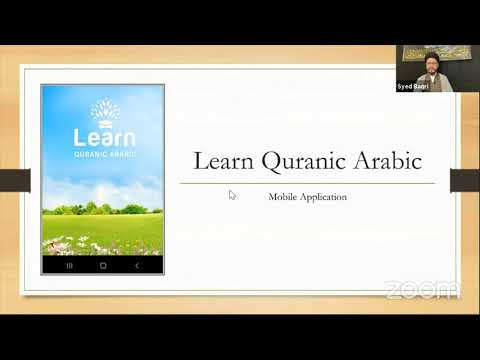 Learn Quranic Arabic - Mobile Application | Urdu/English