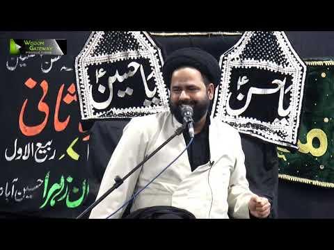[1] Nabuwat Aur Imamat | H.I Syed Ali Afzaal Rizvi | Rabi ul Awwal 1443/2021 | Urdu