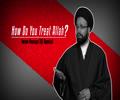 How Do You Treat Allah?: Imam Husayn (A) Special   CubeSync   English