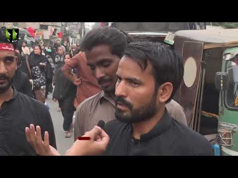 [Last Part] Infijaar e Noor | Arbaeen e Hussaini aur Hussainion ki Awaaz | LHR- 1443/2021 - Urdu