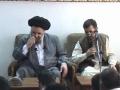 Qayamat - Qayamat e Sughra - Ayatullah Bahauddini - Lecture 1 - Persian - Urdu - 2009
