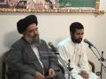 Qayamat - Qayamat e Sughra - Ayatullah Bahauddini - Lecture 5 - Persian - Urdu - 2009