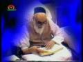 Kalam-e-Noor - Episode 3 - Urdu