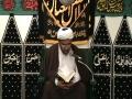 Maulana Muhammad Baig - Fitna - Majlis 1 - English