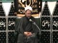 Maulana Muhammad Baig - Fitna - Majlis 2 - English