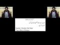 4th Majlis 09 - Effects of Religion by Mulana Zaki baqri Ashra e majalis - Urdu