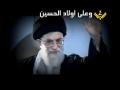[SHORT] Assalam o Alal Hussain, Wa Awlaadil Hussain, Wa Ashaabil Hussain (a.s) - Arabic Urdu