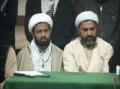 5th Feb-Molana Hassan Zafer Naqvi Press Conference Chalam Blast Part 1-Urdu