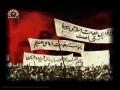 Yaadgar Waqiyat - Inqilab-e-Islami Documentary - Part 2 - Urdu