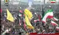 Chanting Slogans during President Ahmadinejad speech - 11Feb10 - Farsi