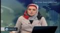 Islamic Revolutions 31st Anniversary - Summary Report - English