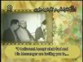 Ayatullah Murtada Mutahhari - Tafsir of Surat Al Anfaal - Persian sub english