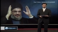 Summary of Sayyed Hassan Nasrallah (HA) Speech - 16Feb10 - English