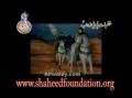 Khutbaat e Bebi Zainab S.A. Karbala Sae Lay Ker Darbaar e Yazeed L.A Tak Part 6 - Urdu