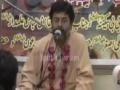 Mein Hussain Hoon Mukhtar Hussain - Manqabat Urdu