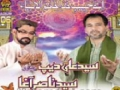 2010 Naat - Syed Ali Deep Rizvi and Nasir Agha - Aye Bade Saba Lay Chal - Urdu