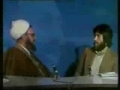 Ayatollah Motahhari on the Islamic Republic - Persian sub English