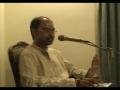 **MUST WATCH SERIES** Mauzuee Tafseer e Quran - Insaan Shanasi - Part 6b - Urdu