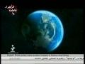 ستارگان زمین - Interview With Ulema on Ayatollah Bahjat - Farsi