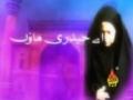 Aye Haidery Maaon - Ali Deep Rizvi 2010 Munqabat - Urdu