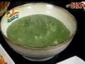 Cooking Recipe - Palak Paneer - Urdu