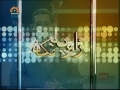 Political Analysis - Zavia-e-Nigah - 13th August 2010 - Urdu