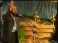 Mowlood 15 Shaban - Celebrating birth of Imam Mehdi - Persian
