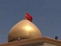 LABBAYK YA HUSSAIN - Atrocities and Zionist Mentality : Response from Syed Hasan [ha] - Arabic