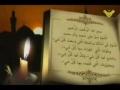 Beautiful Dua Kumayl - Arabic Sub English