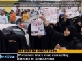 Massive Protests Against Government Crackdown in Bahrain, About 250 Shias Detained - 14 SEP 2010 - English