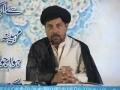 Maqam e Ulema Az Nazre Quran - Moulana Baqar Zaidi - Urdu