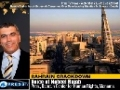 Human Rights Watch Extremely Concerned About Deteriorating Situation In Bahrain - 28 SEP 2010 - English