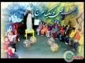 Imame Zaman And Kids - Series 3 - Kids Writing Letter for Imam - Farsi