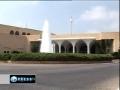 PressTV - MPs voice concern over Hariri enquiry pace - English